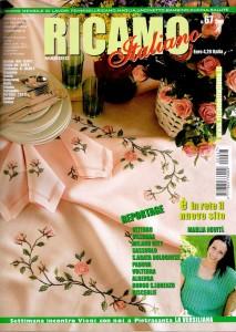 Mostra Sri Lanka -copertina maggio 2010 -